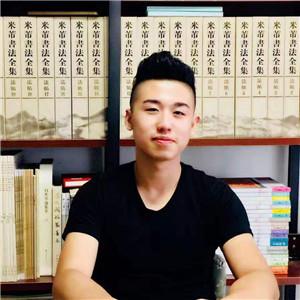 宫子农  西安交通大学博士