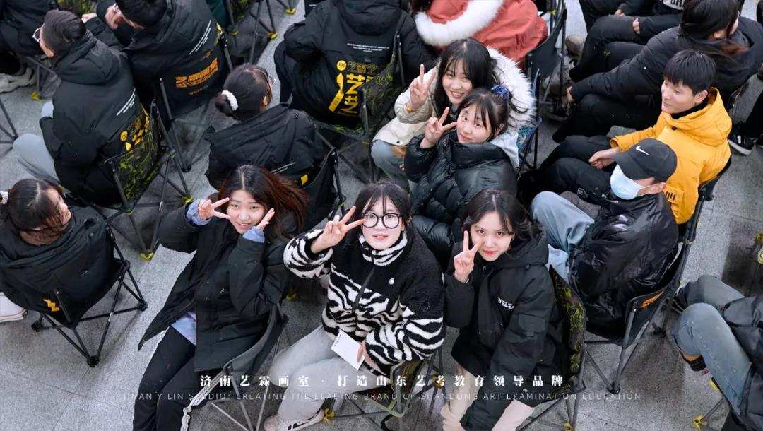 统考丨山东省艺术生统考准考证打印1月4日开放