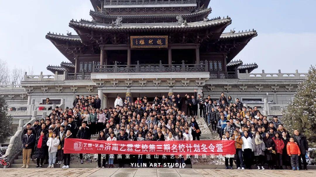 艺霖画室2021届名校计划冬令营预报名开启