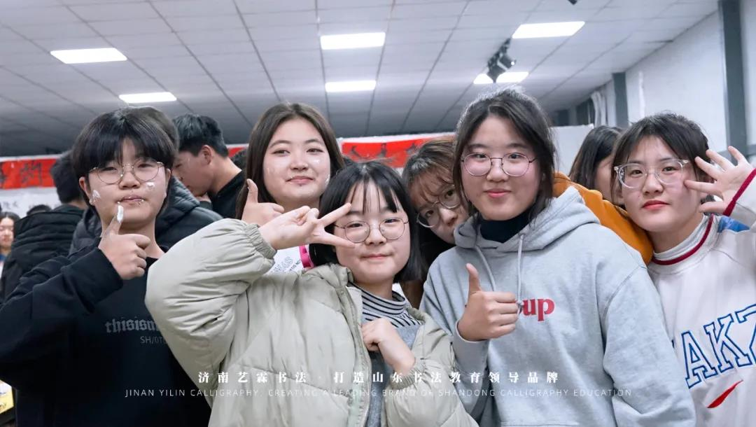 联考动员大会丨艺霖书法
